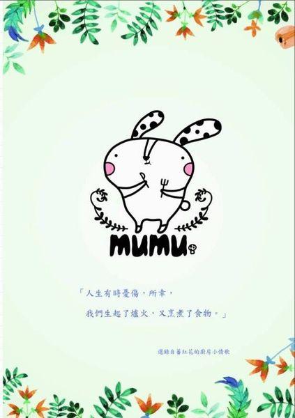 Mumu001
