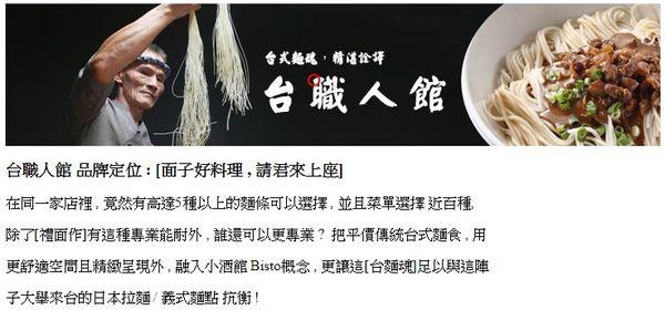 Noodle Mix1