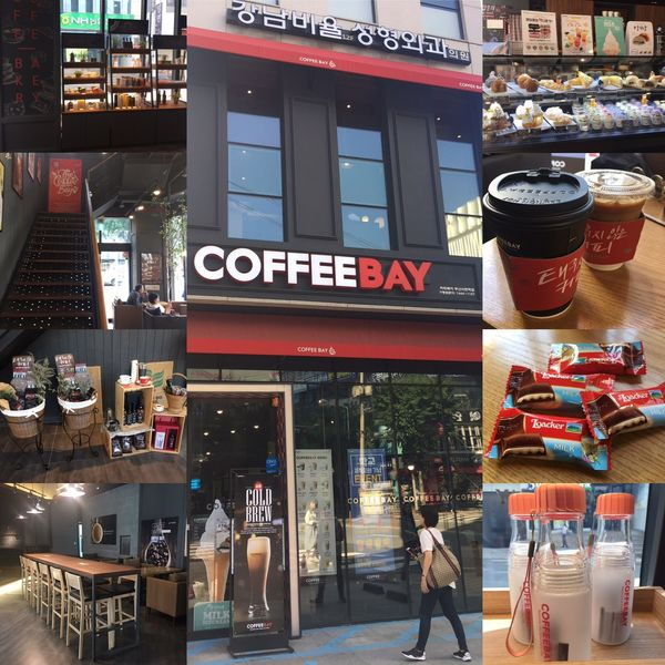 001-COFFEEBAY.JPG