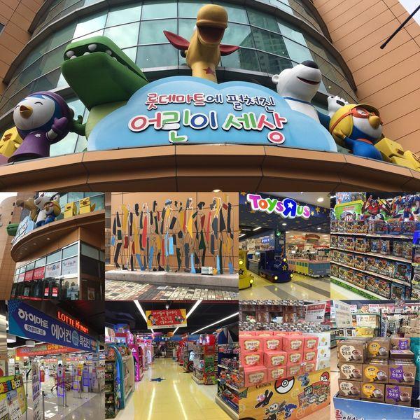004-樂天超市.JPG