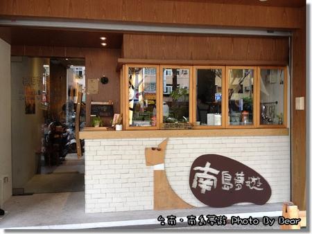 20130824南島夢遊-003.jpg