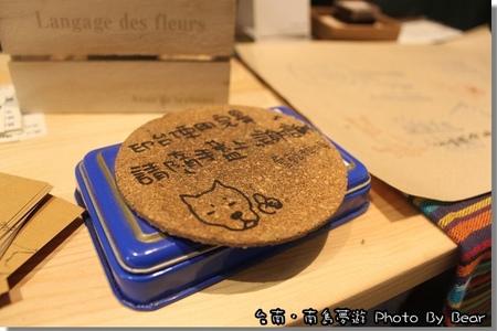 20130824南島夢遊-013.jpg