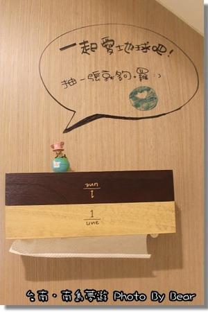 20130824南島夢遊-036.jpg