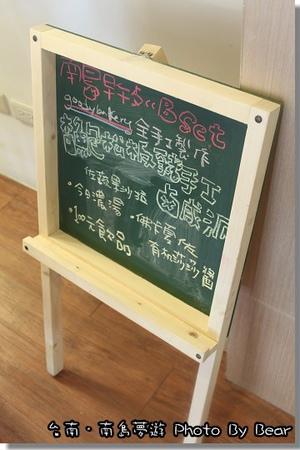 20130824南島夢遊-034.jpg